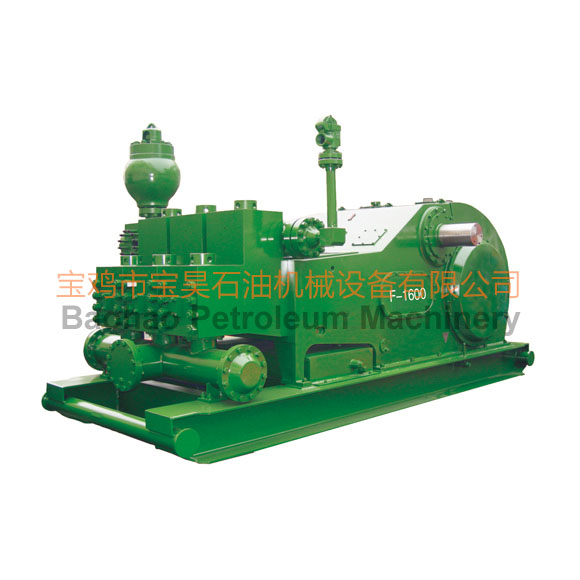 FB1600三缸泥浆泵